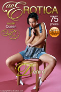 avErotica gallery - Denim - 75 photos - Queen